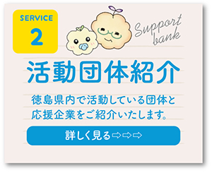 menu_022